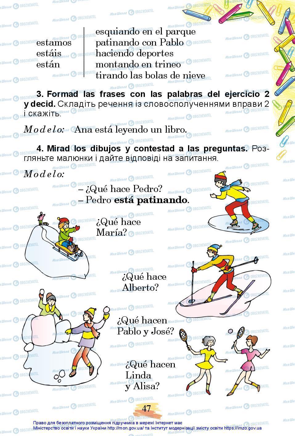 Учебники Испанский язык 3 класс страница 47