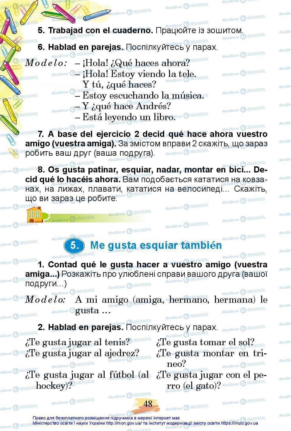 Учебники Испанский язык 3 класс страница 48