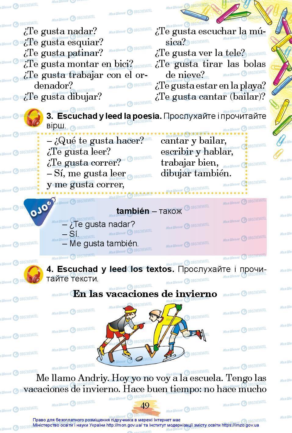 Учебники Испанский язык 3 класс страница 49