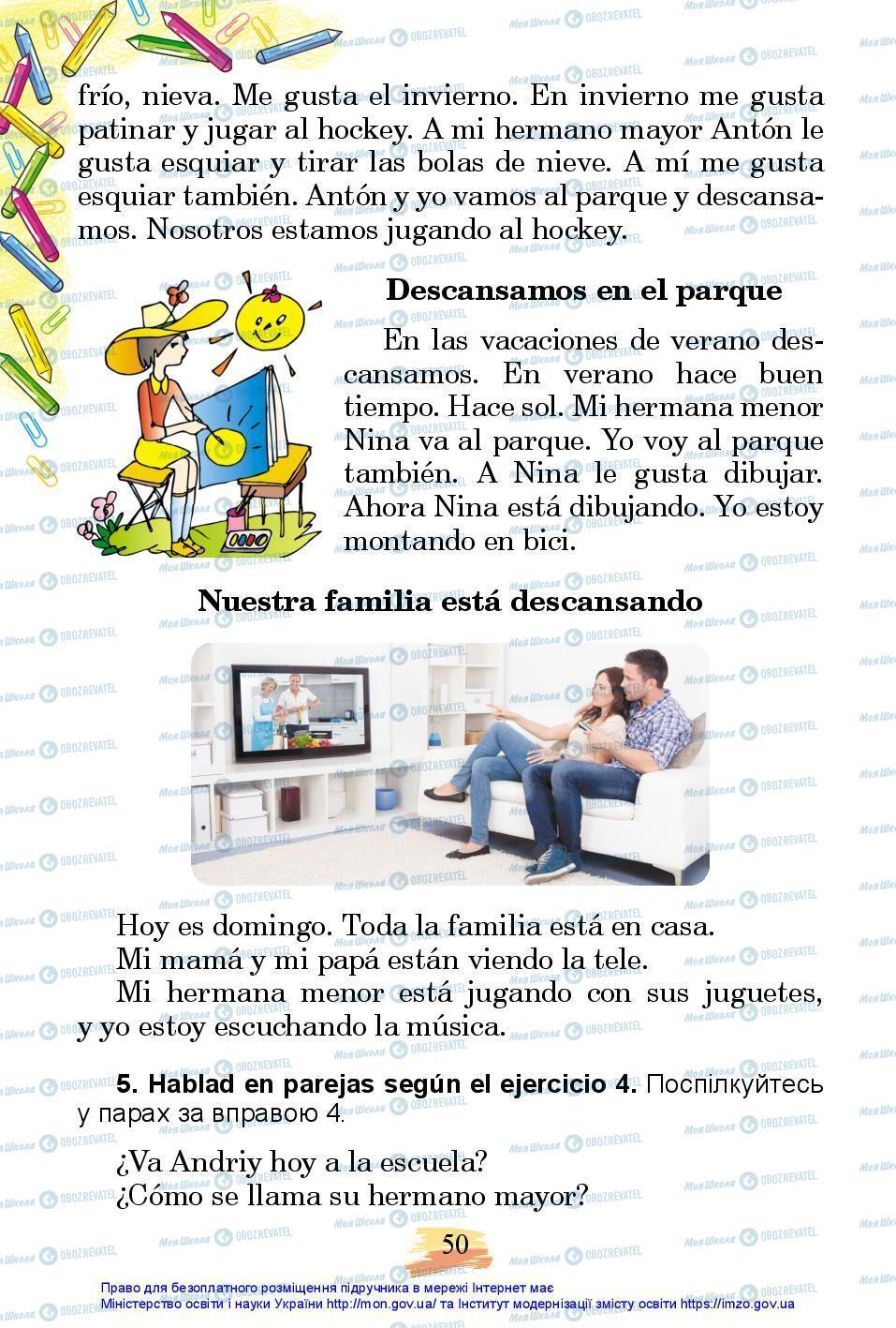 Учебники Испанский язык 3 класс страница 50