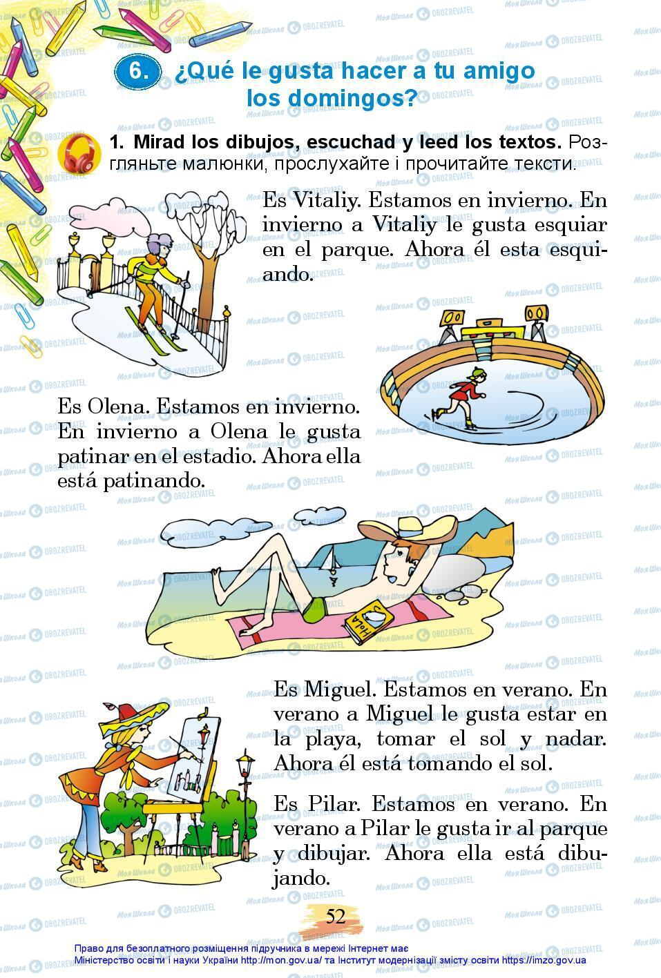Учебники Испанский язык 3 класс страница 52