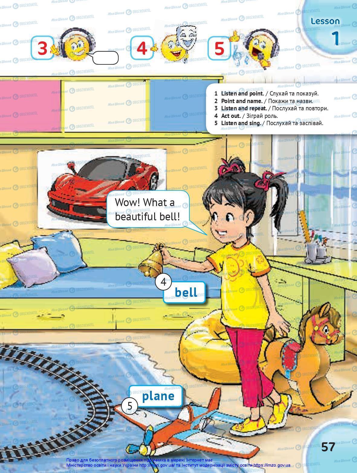 Учебники Английский язык 1 класс страница 57