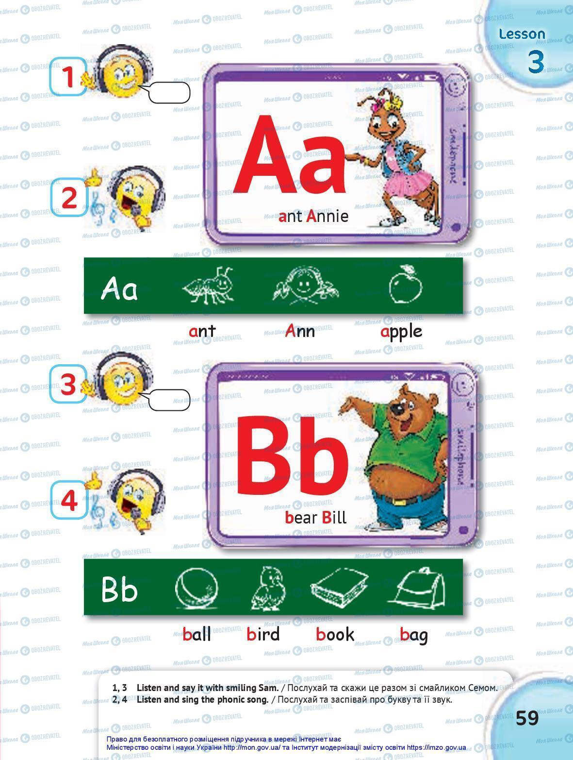 Підручники Англійська мова 1 клас сторінка 59