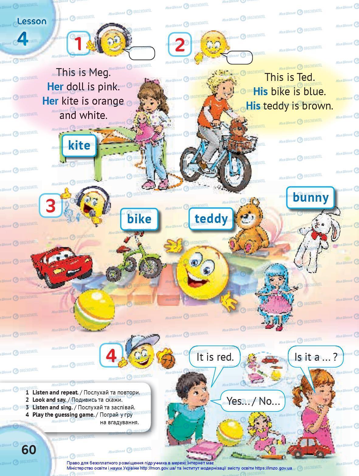 Підручники Англійська мова 1 клас сторінка 60