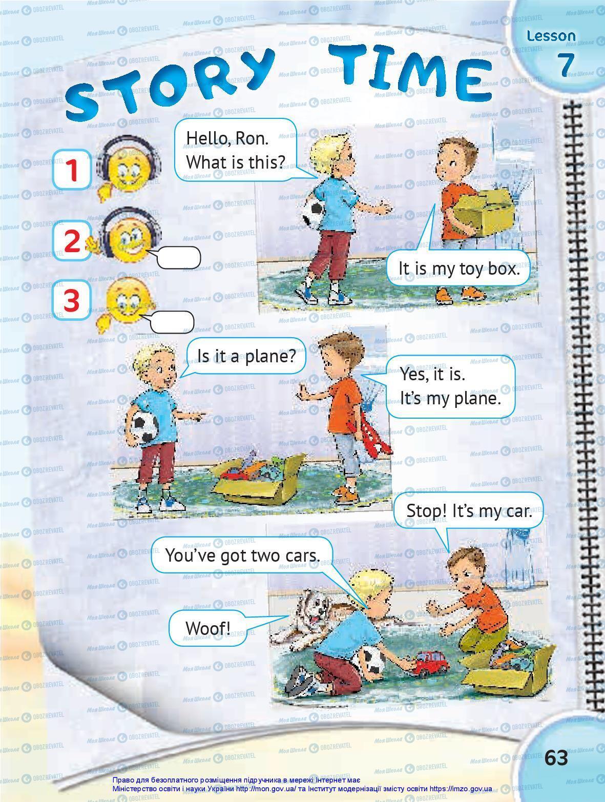 Підручники Англійська мова 1 клас сторінка 63