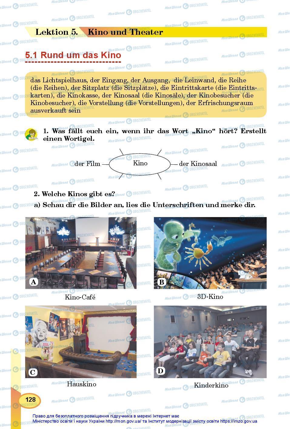 Підручники Німецька мова 7 клас сторінка 128