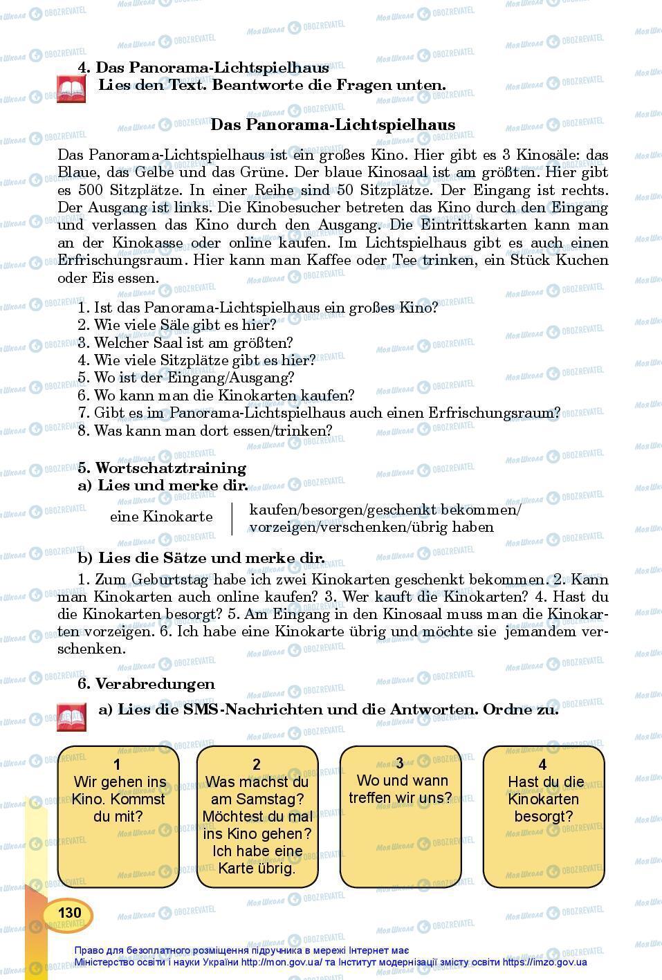 Учебники Немецкий язык 7 класс страница 130