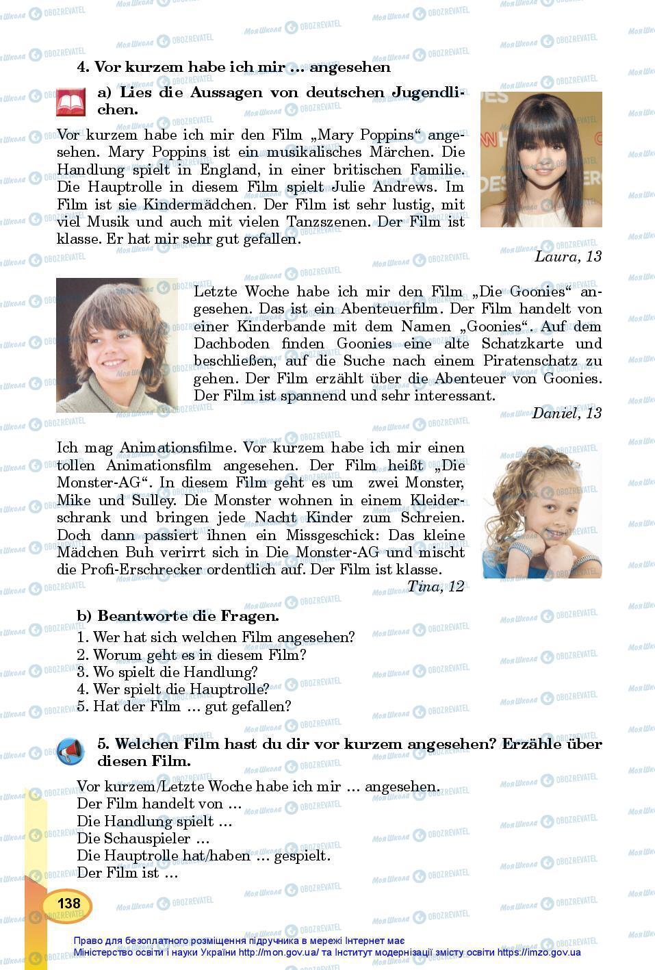 Підручники Німецька мова 7 клас сторінка 138