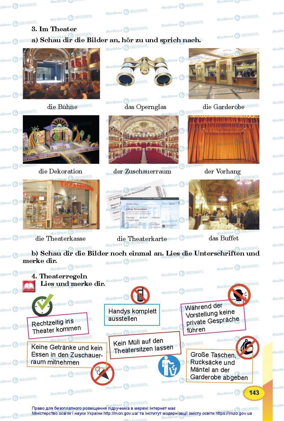 Підручники Німецька мова 7 клас сторінка 143