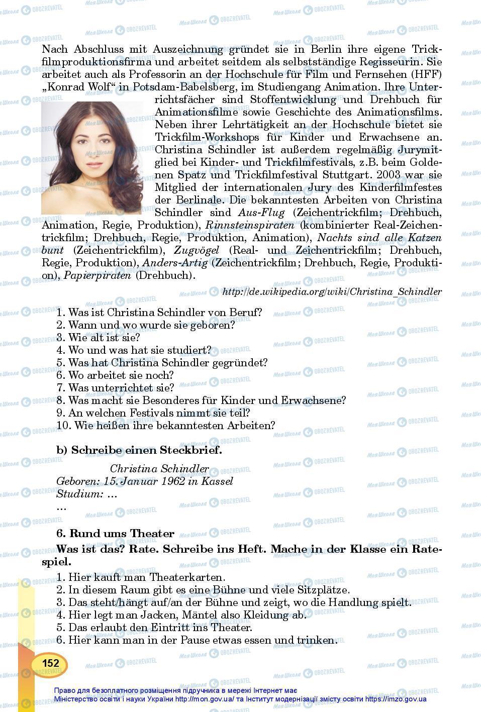 Учебники Немецкий язык 7 класс страница 152