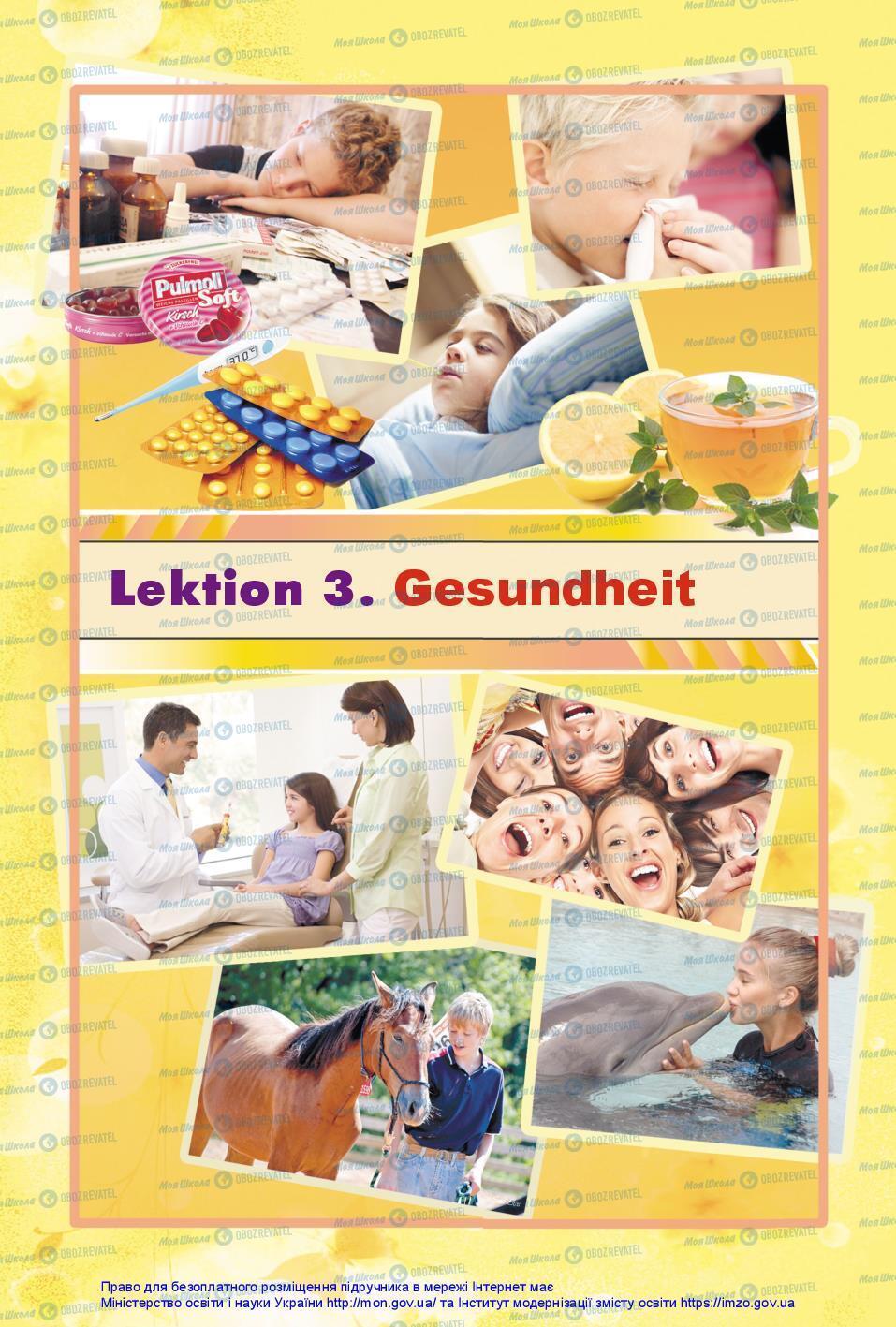 Учебники Немецкий язык 7 класс страница 67