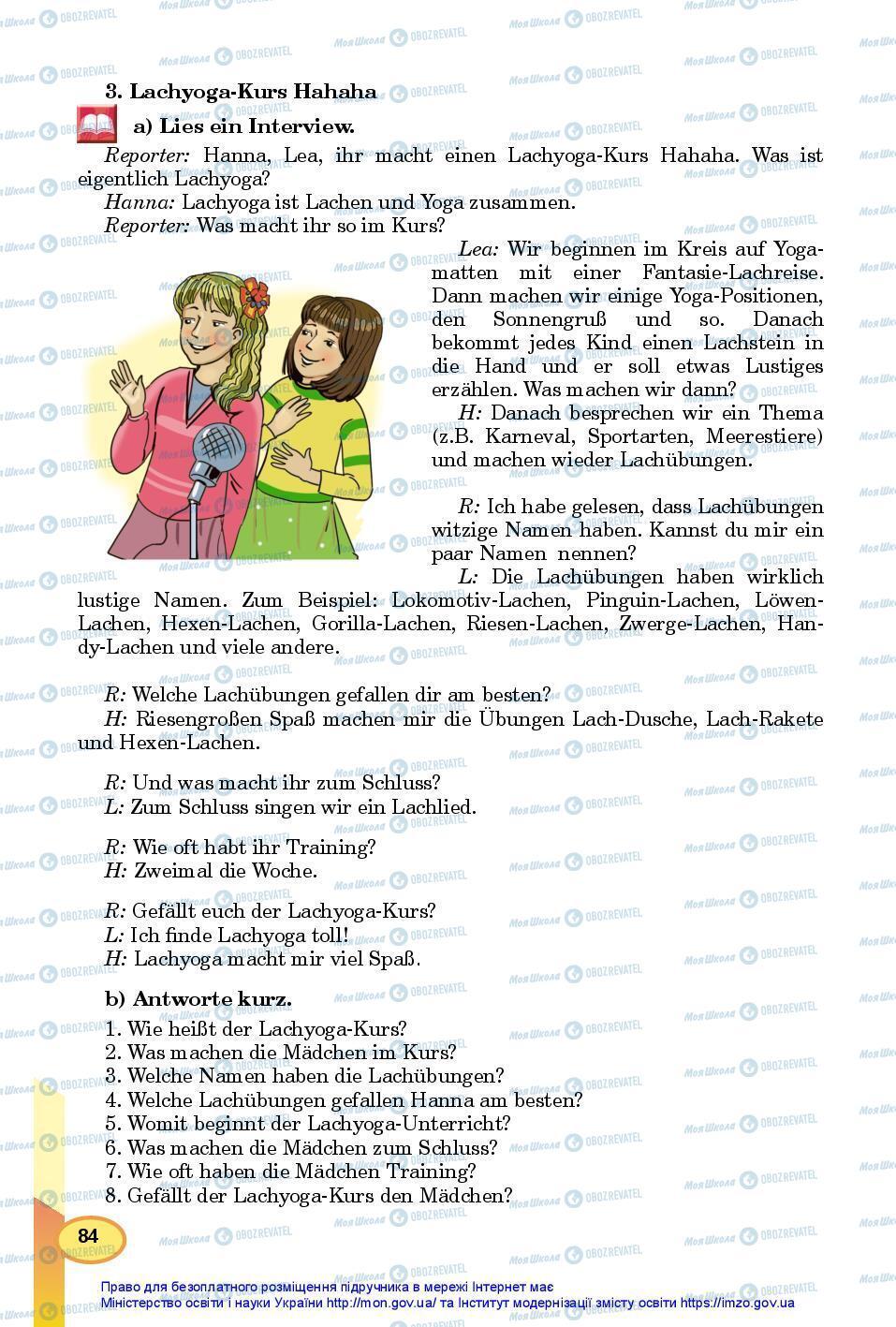 Учебники Немецкий язык 7 класс страница 84