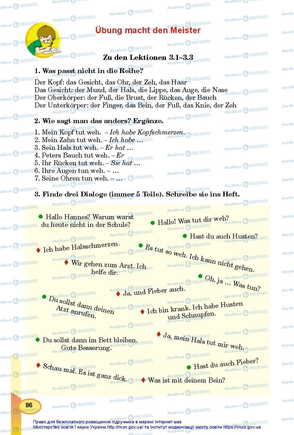 Учебники Немецкий язык 7 класс страница 86