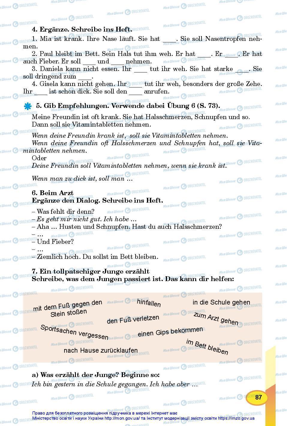 Учебники Немецкий язык 7 класс страница 87
