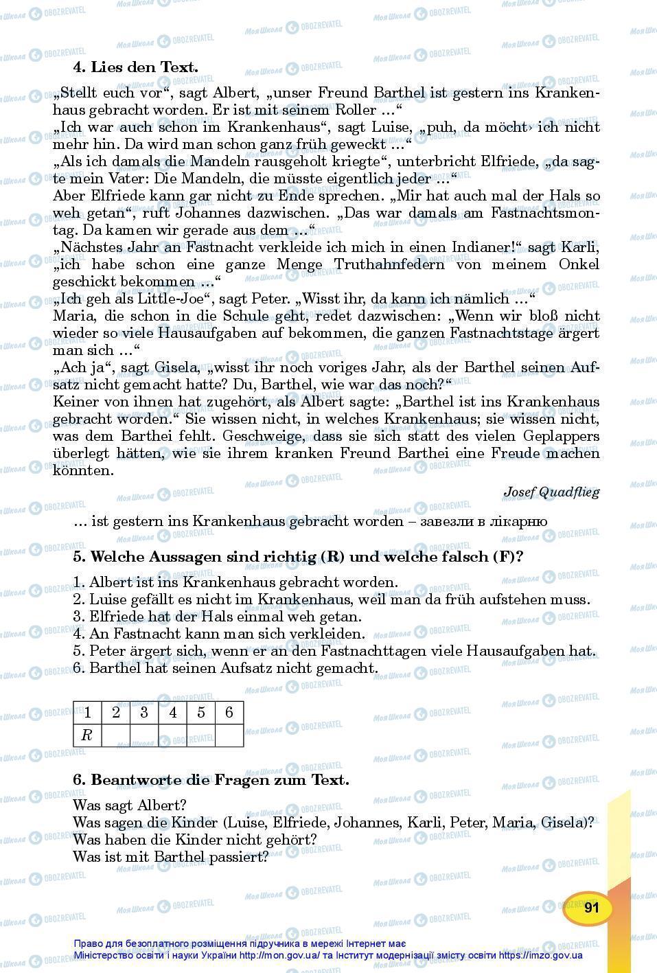 Учебники Немецкий язык 7 класс страница 91