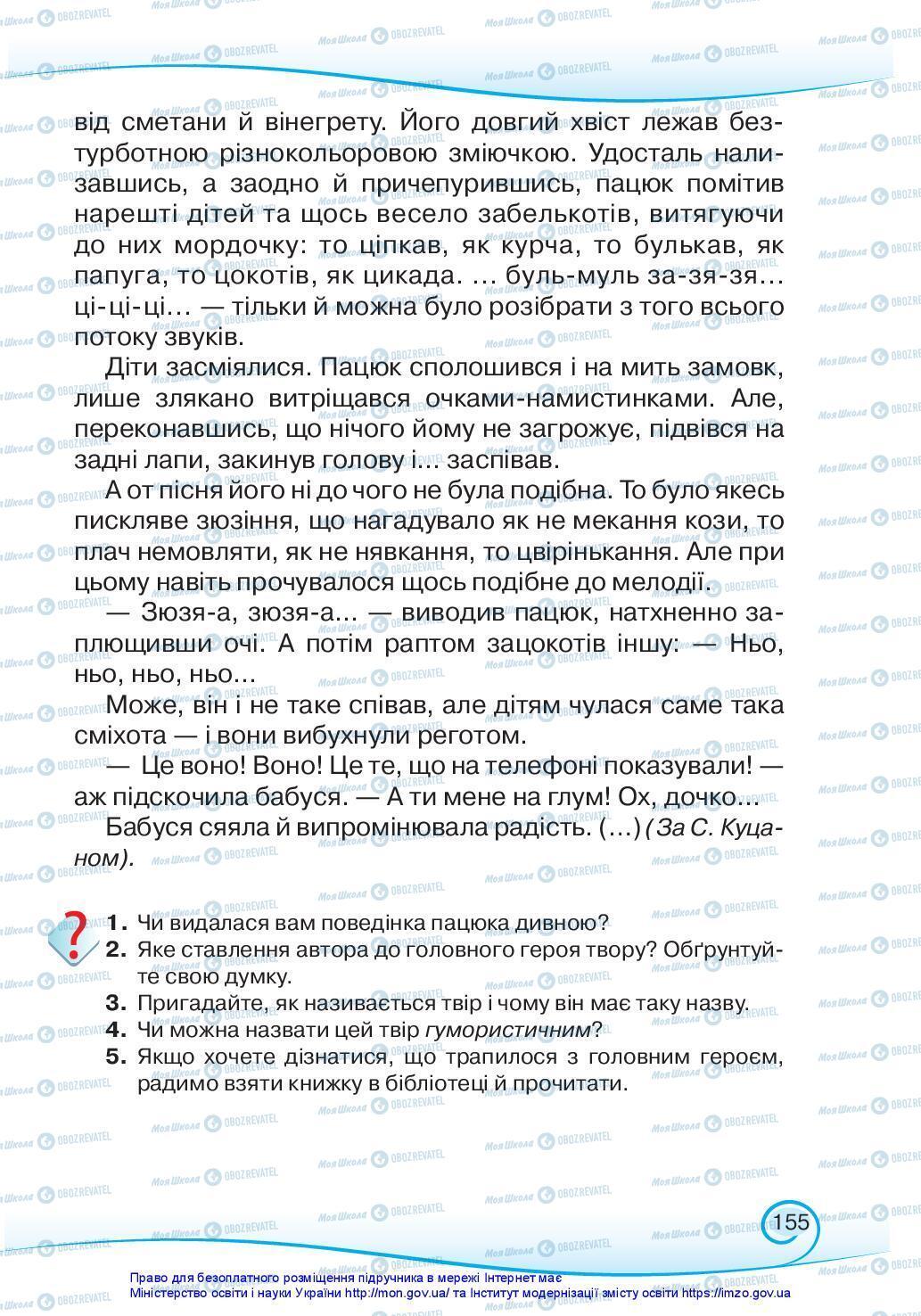 Підручники Українська мова 3 клас сторінка 155
