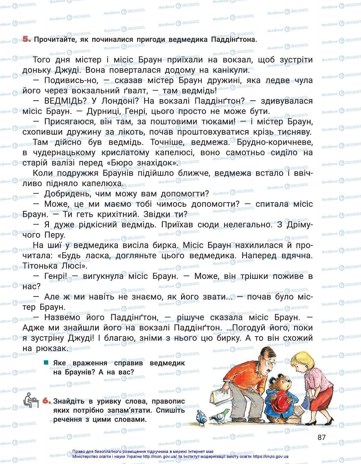 Підручники Українська мова 3 клас сторінка 87