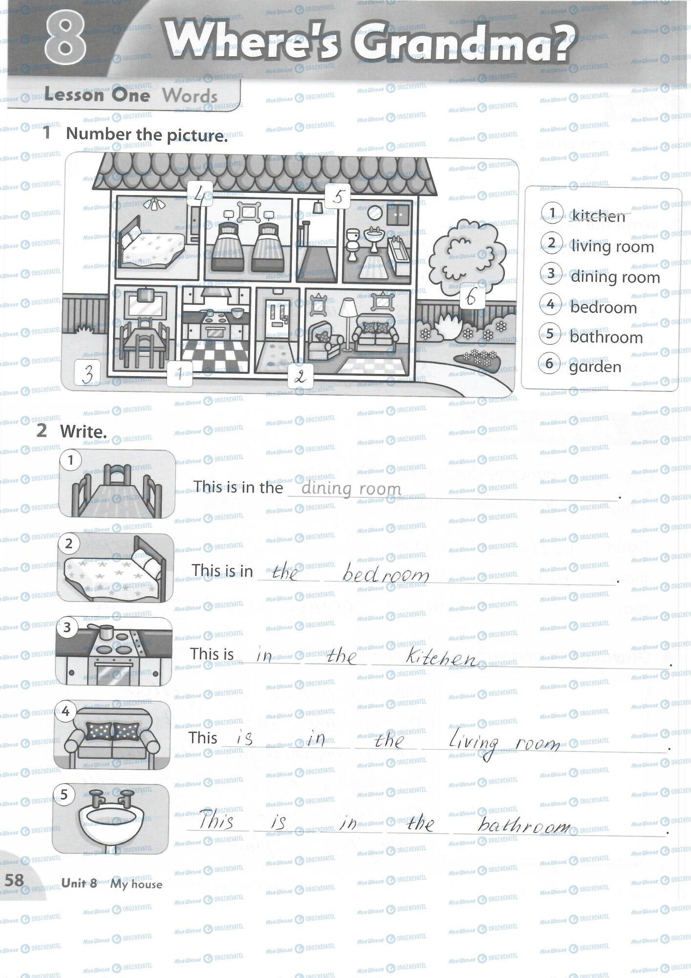 ГДЗ Англійська мова 1 клас сторінка 58