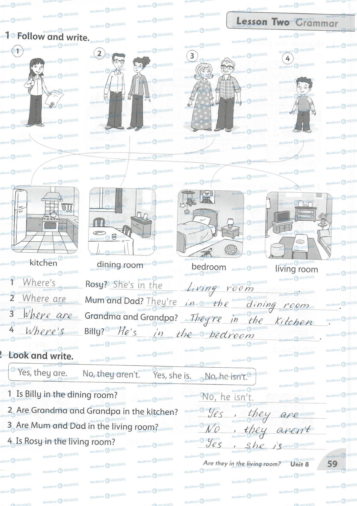 ГДЗ Англійська мова 1 клас сторінка 59