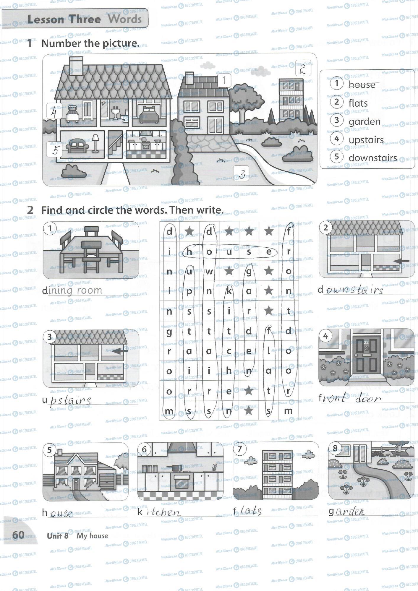 ГДЗ Англійська мова 1 клас сторінка 60