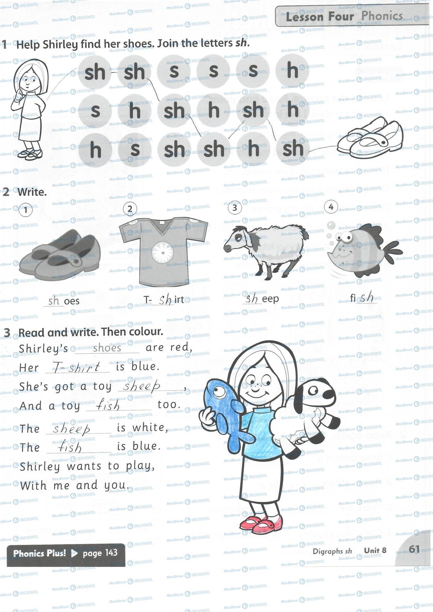 ГДЗ Англійська мова 1 клас сторінка 61