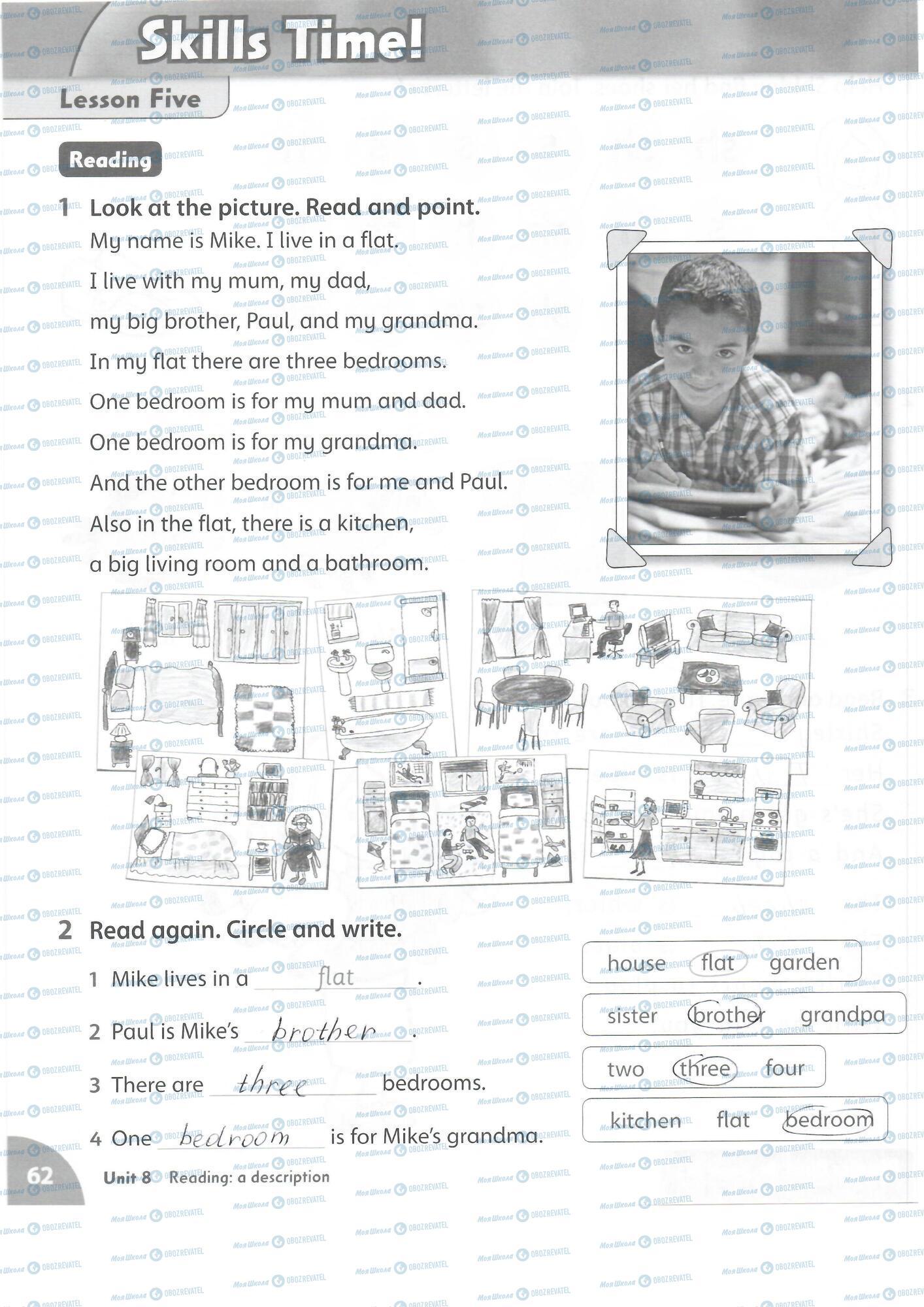 ГДЗ Англійська мова 1 клас сторінка 62