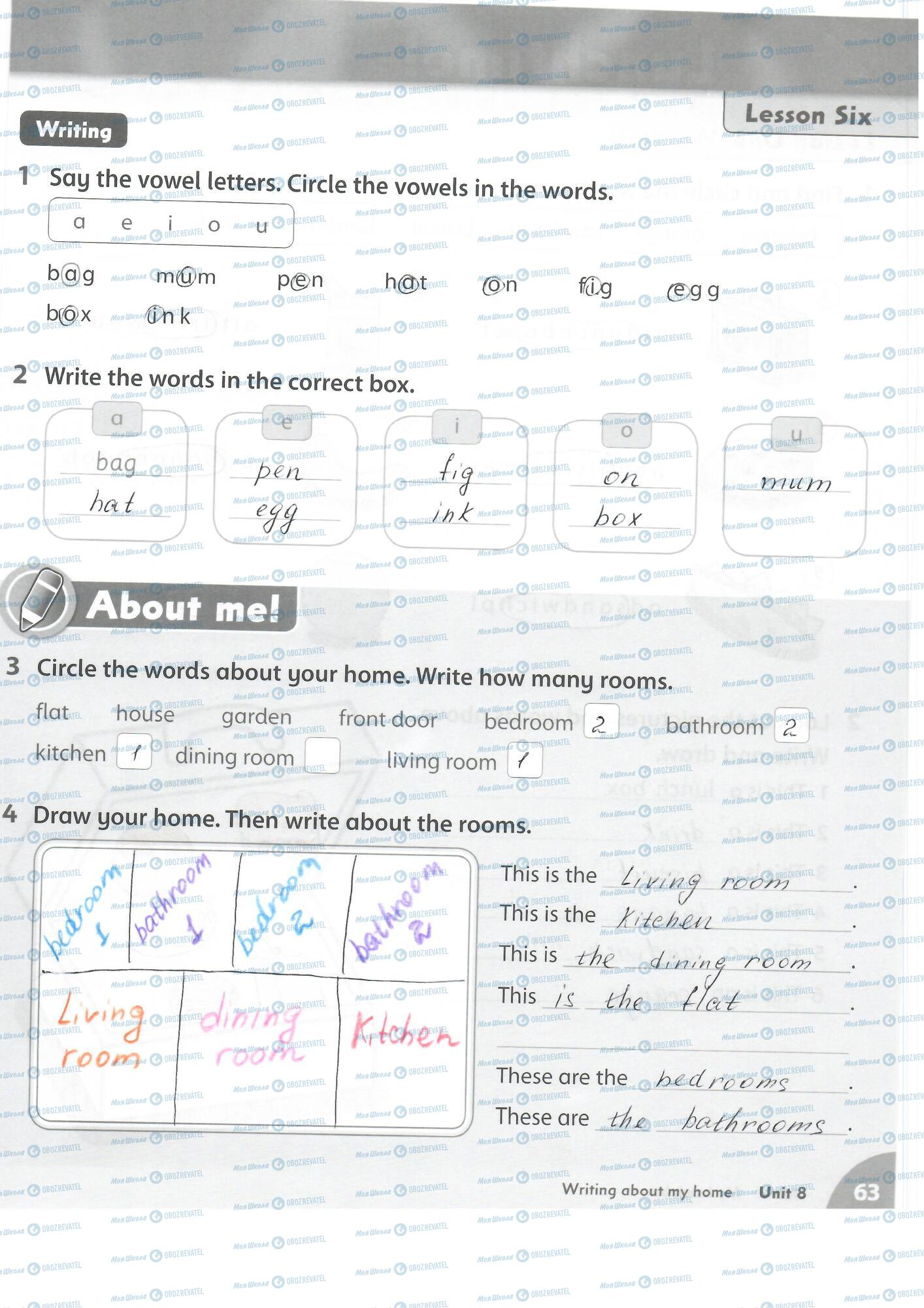 ГДЗ Английский язык 1 класс страница 63