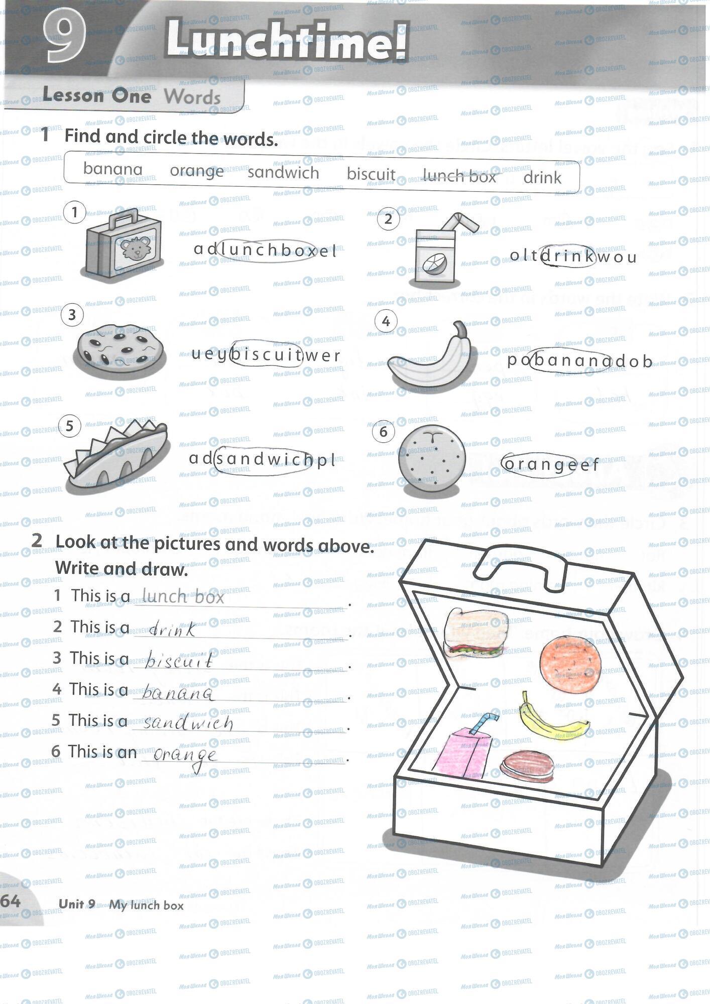ГДЗ Англійська мова 1 клас сторінка 64
