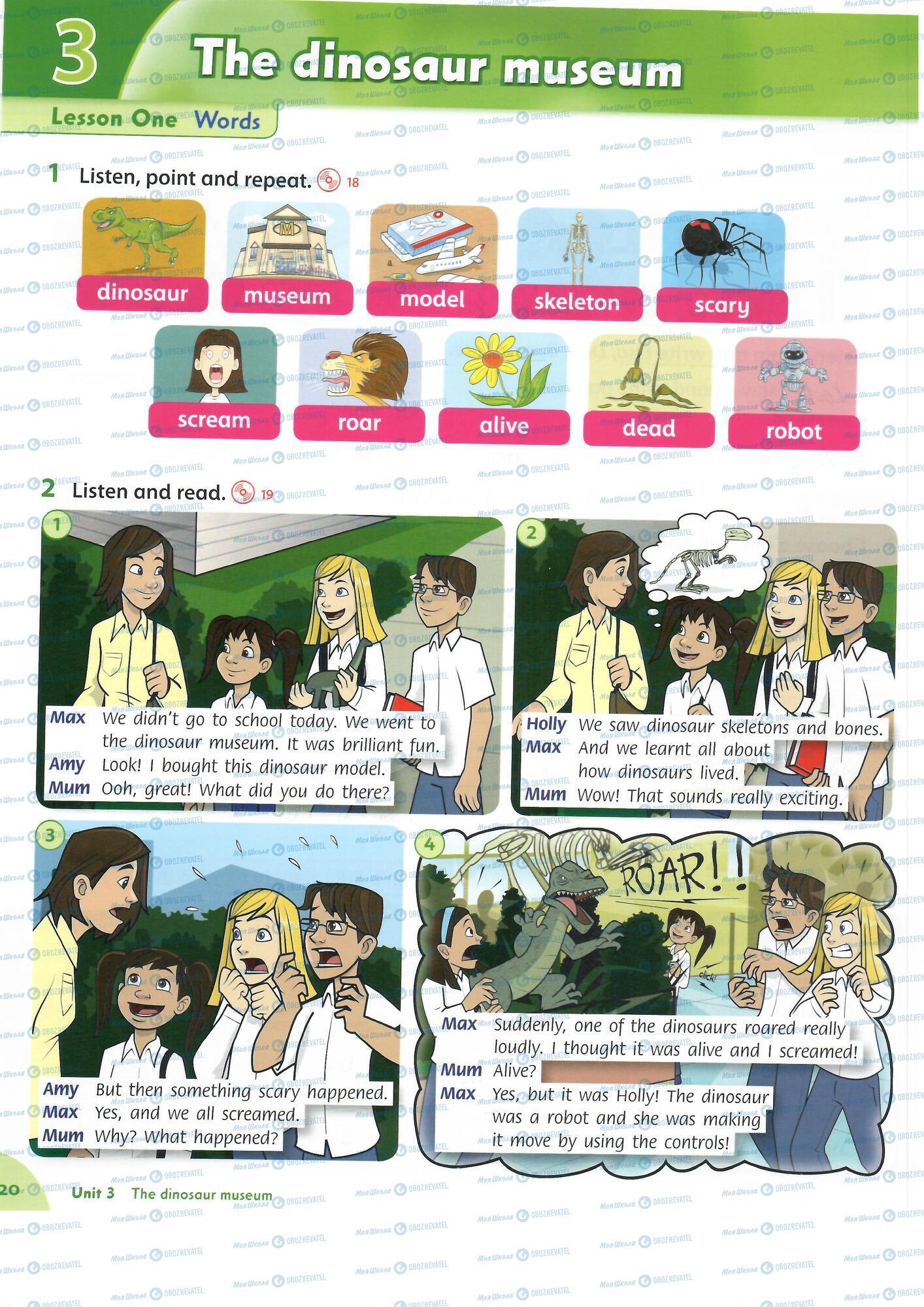 ГДЗ Английский язык 4 класс страница 20