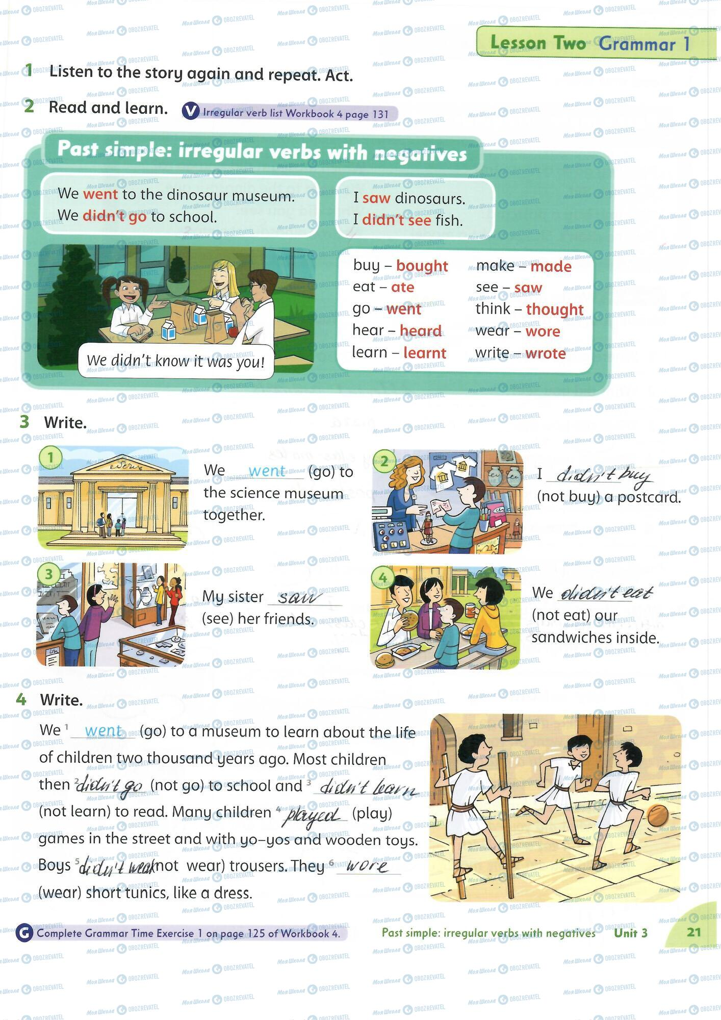 ГДЗ Английский язык 4 класс страница 21
