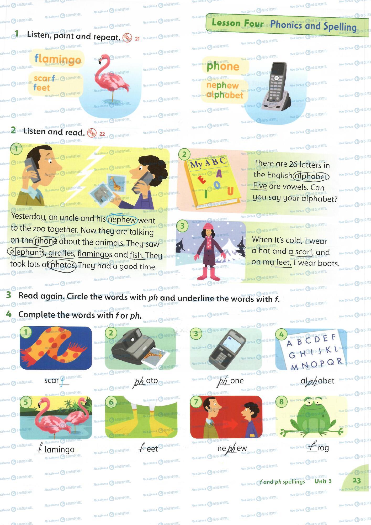 ГДЗ Англійська мова 4 клас сторінка 23