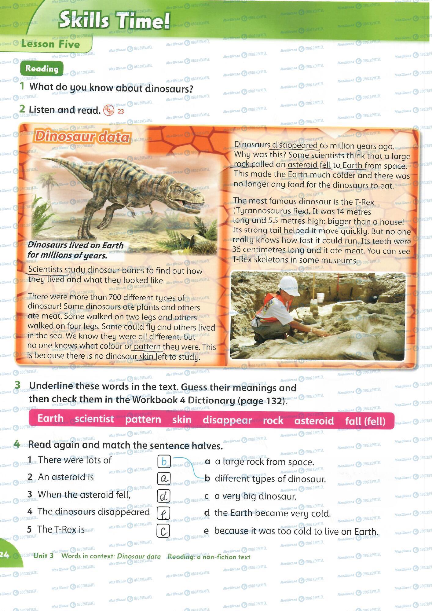 ГДЗ Английский язык 4 класс страница 24