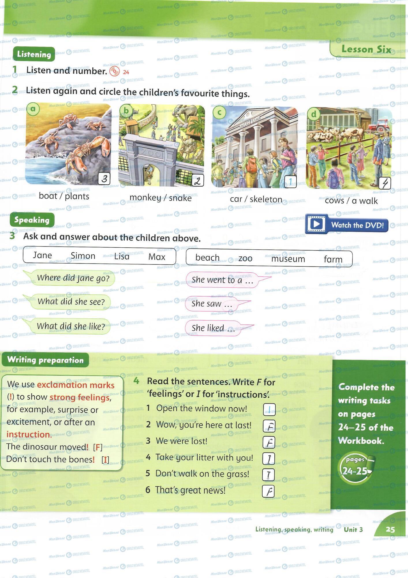 ГДЗ Английский язык 4 класс страница 25