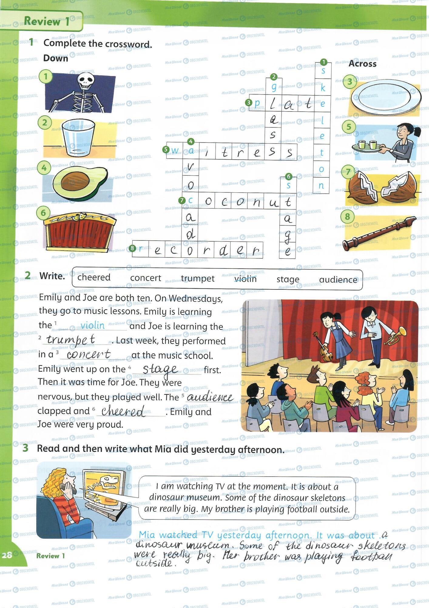 ГДЗ Английский язык 4 класс страница 28
