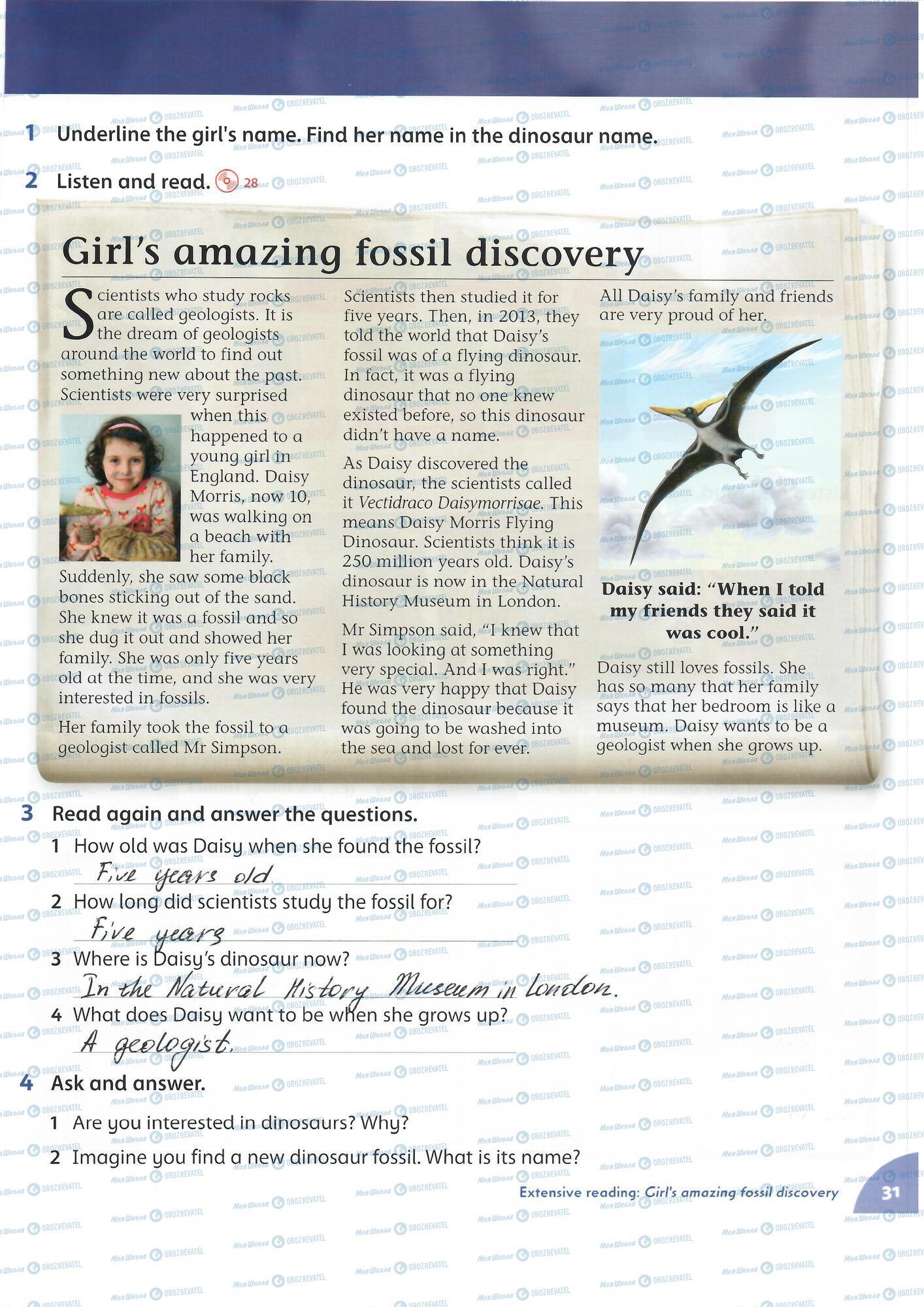 ГДЗ Английский язык 4 класс страница 31
