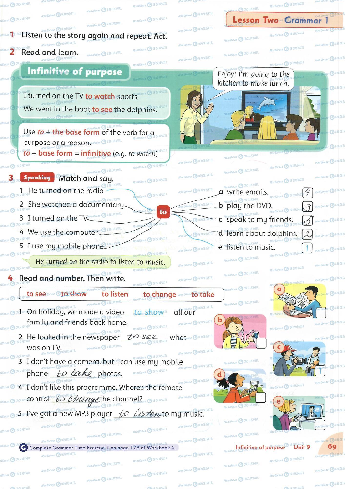 ГДЗ Английский язык 4 класс страница 69