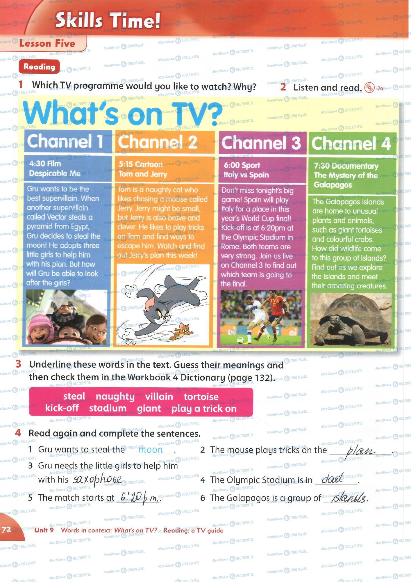 ГДЗ Английский язык 4 класс страница 72