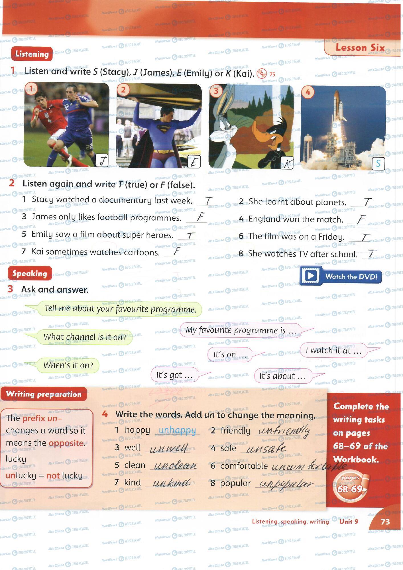 ГДЗ Английский язык 4 класс страница 73