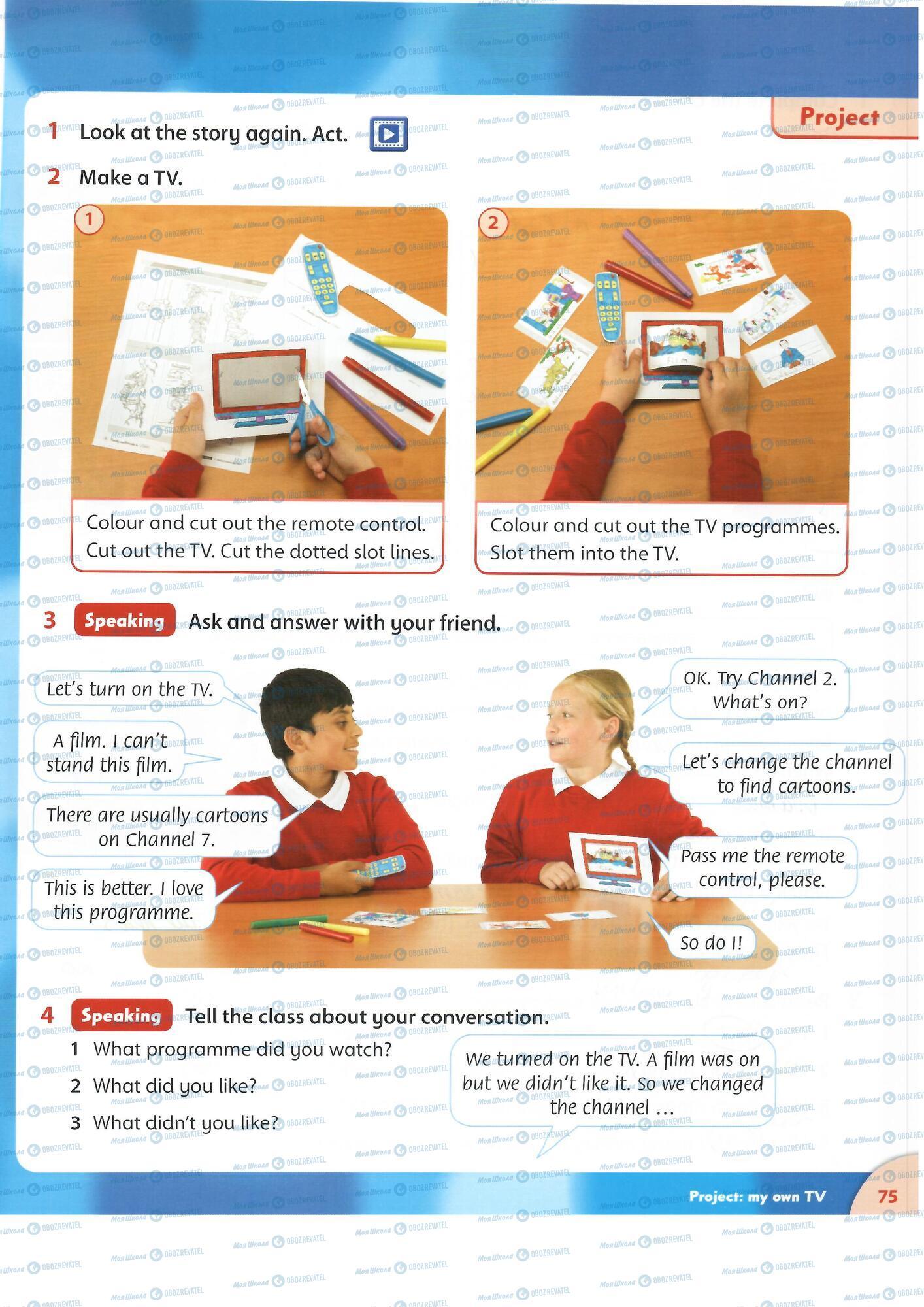 ГДЗ Английский язык 4 класс страница 75