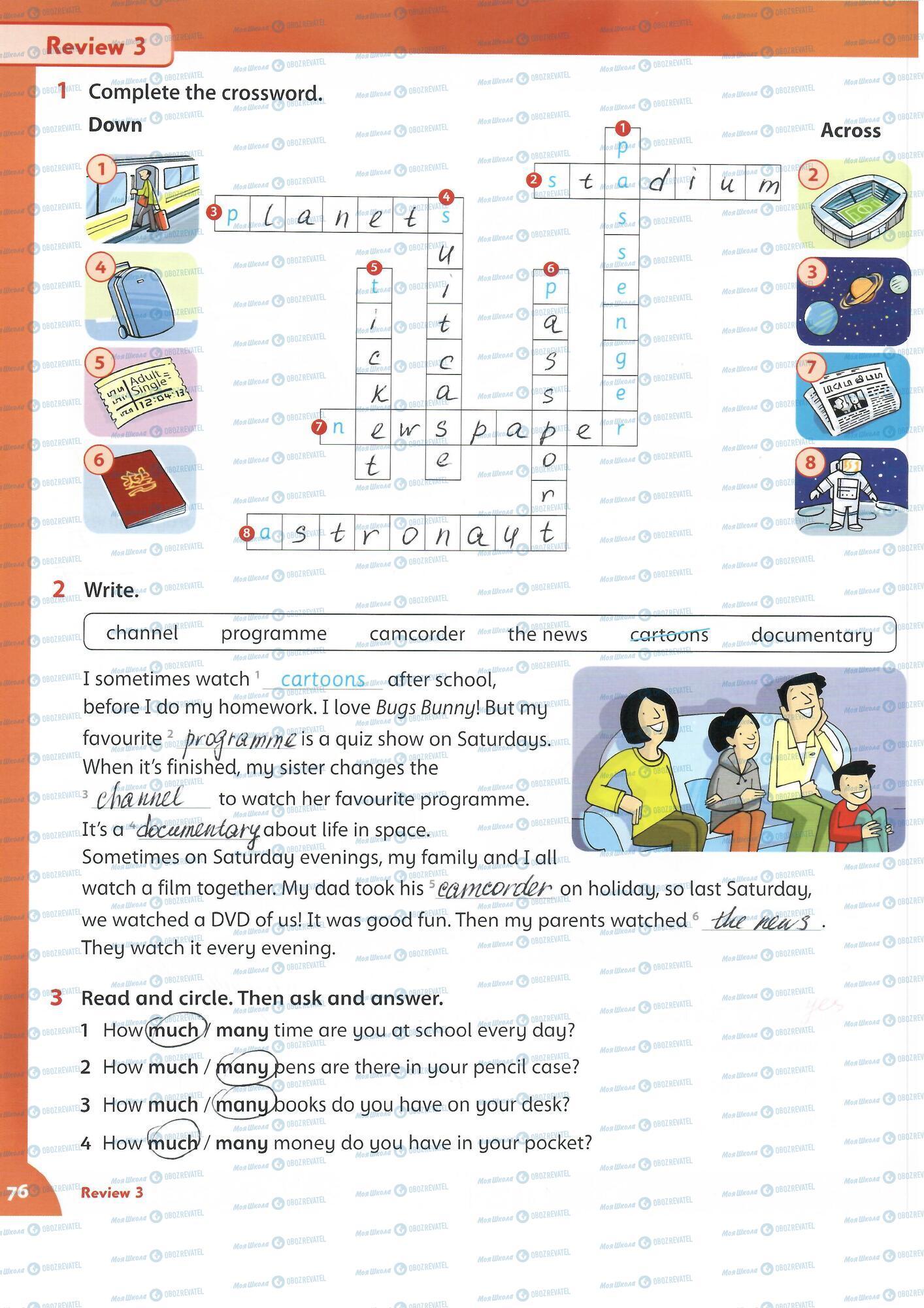 ГДЗ Англійська мова 4 клас сторінка 76
