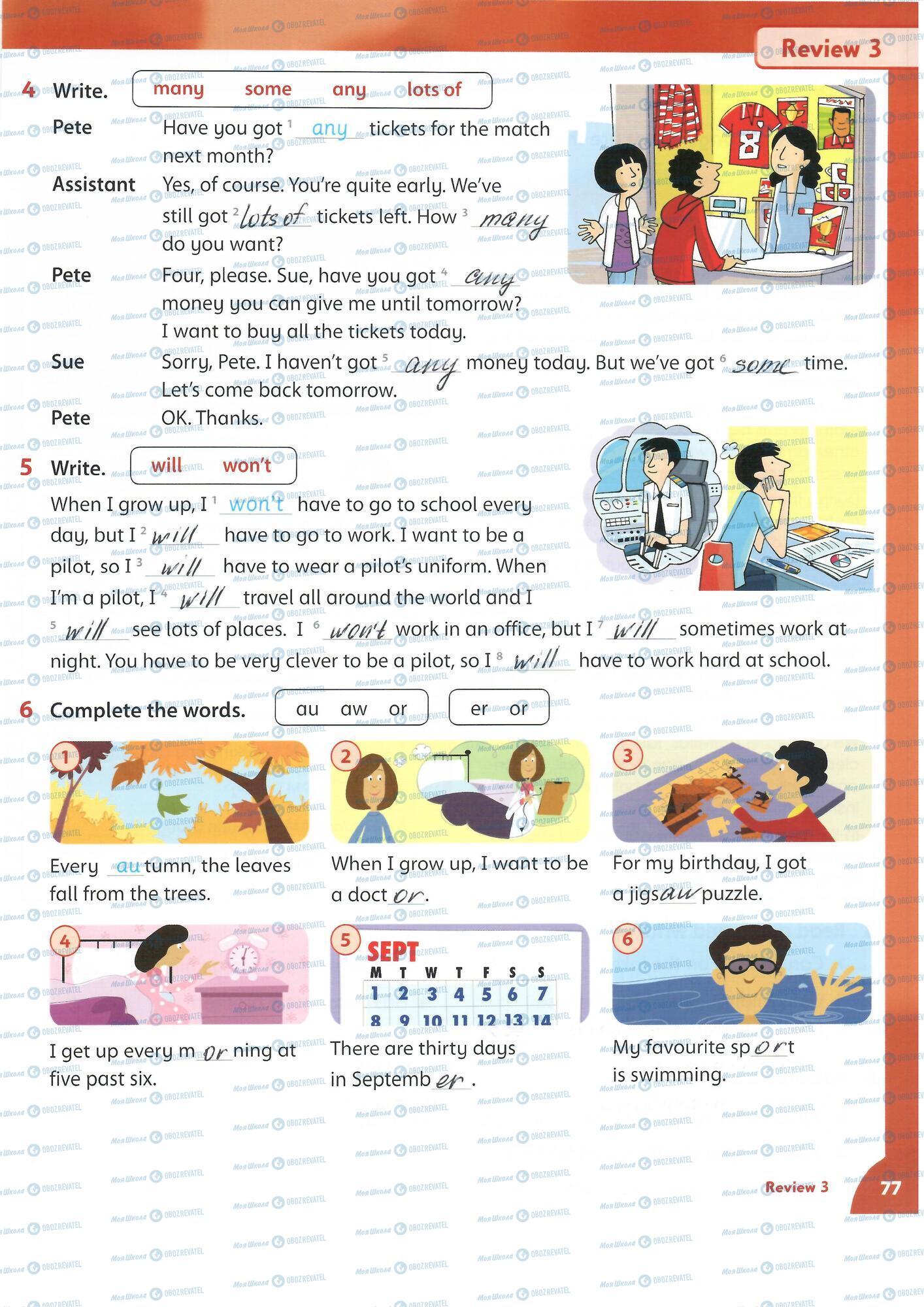 ГДЗ Англійська мова 4 клас сторінка 77