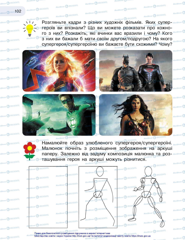 Учебники Искусство 3 класс страница 102