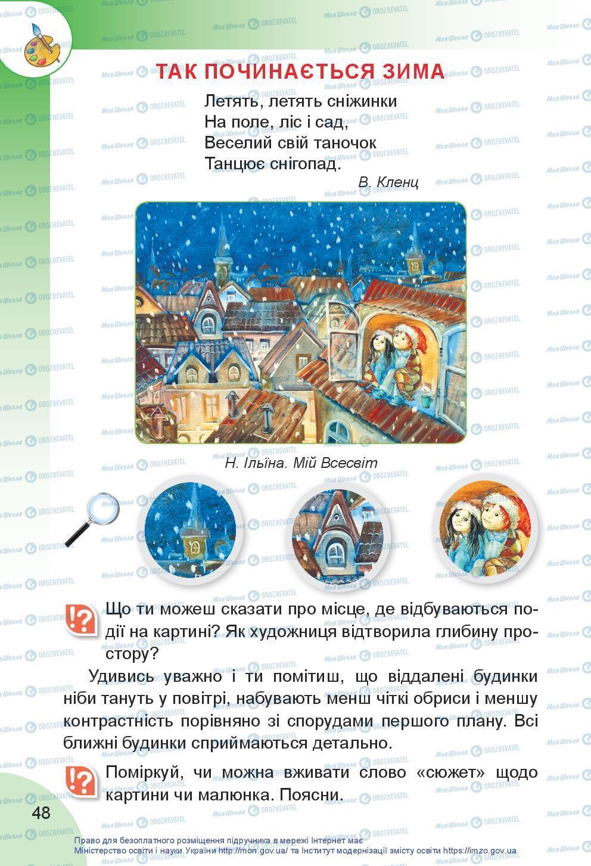 Підручники Мистецтво 3 клас сторінка 48