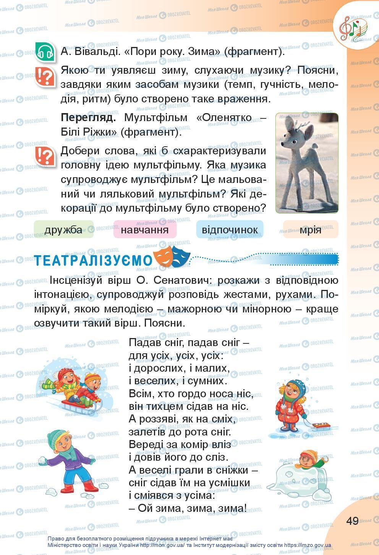 Підручники Мистецтво 3 клас сторінка 49