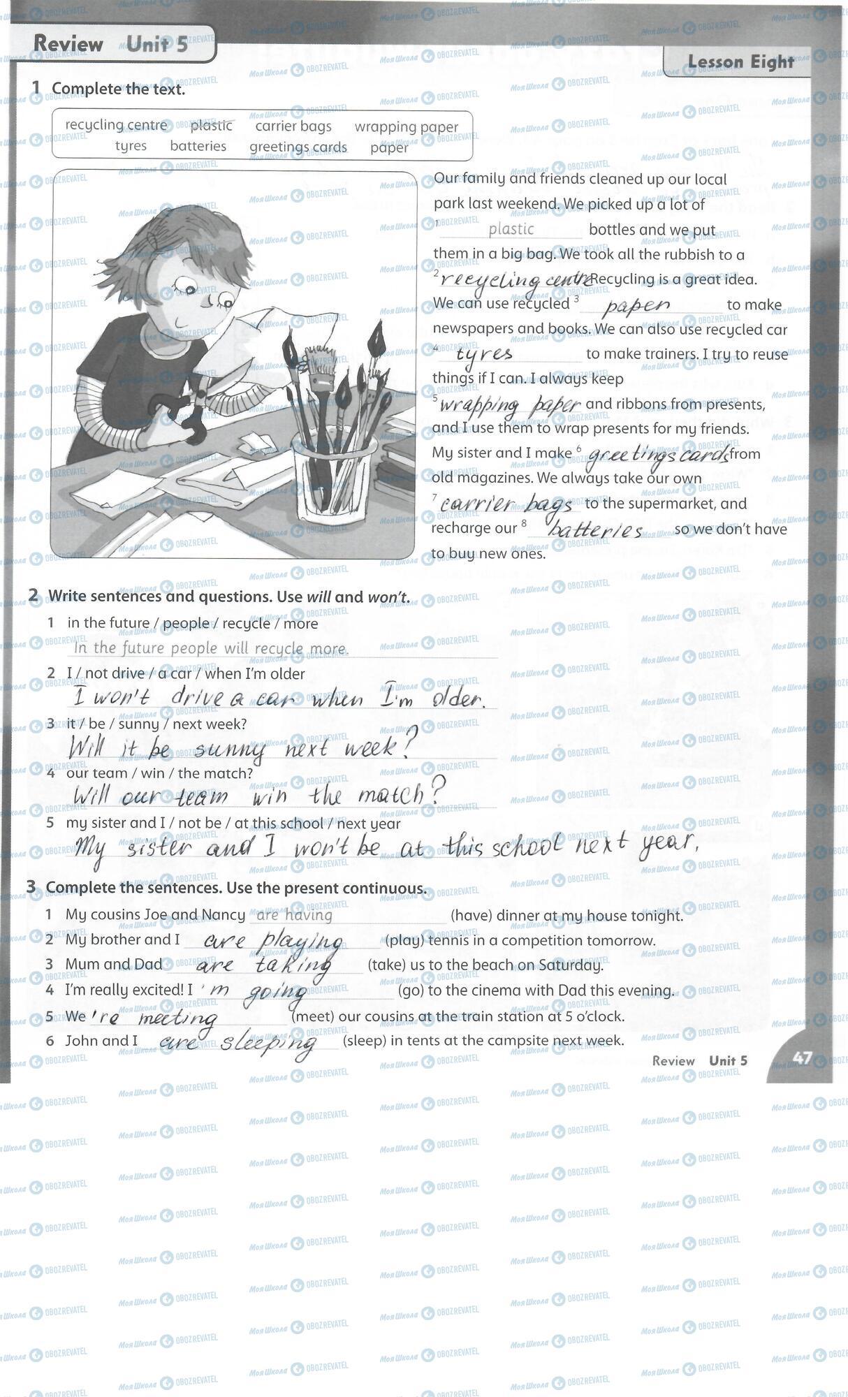 ГДЗ Английский язык 5 класс страница 47