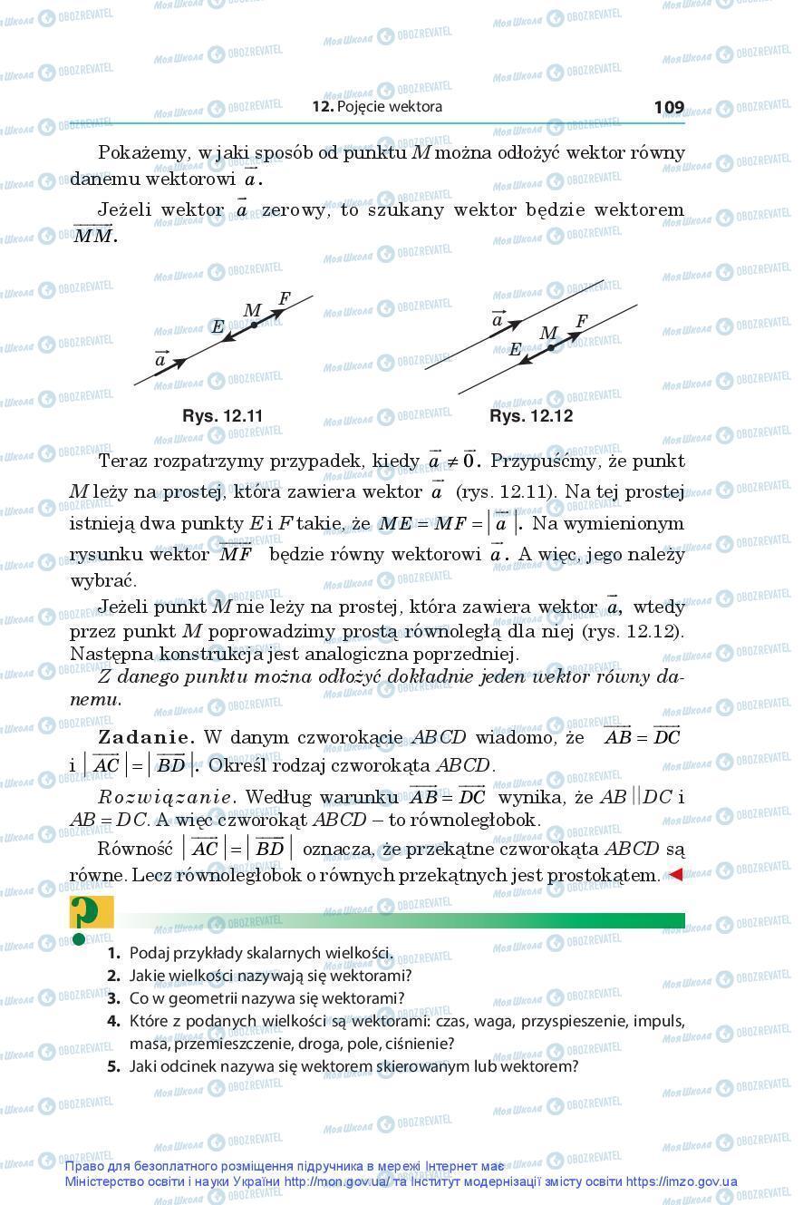 Підручники Геометрія 9 клас сторінка 109