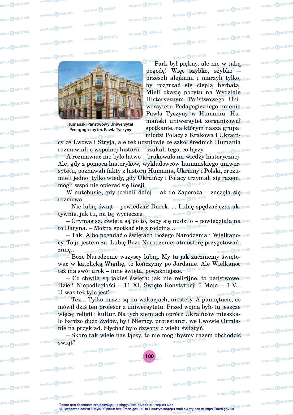 Підручники Польська мова 7 клас сторінка 100