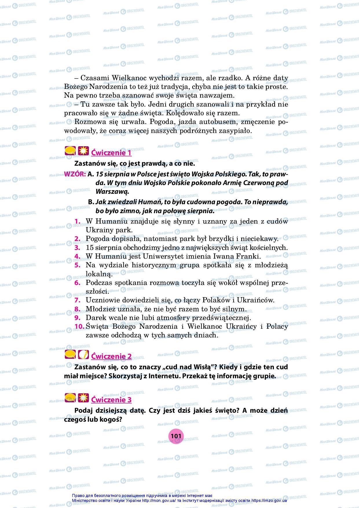 Учебники Польский язык 7 класс страница 101