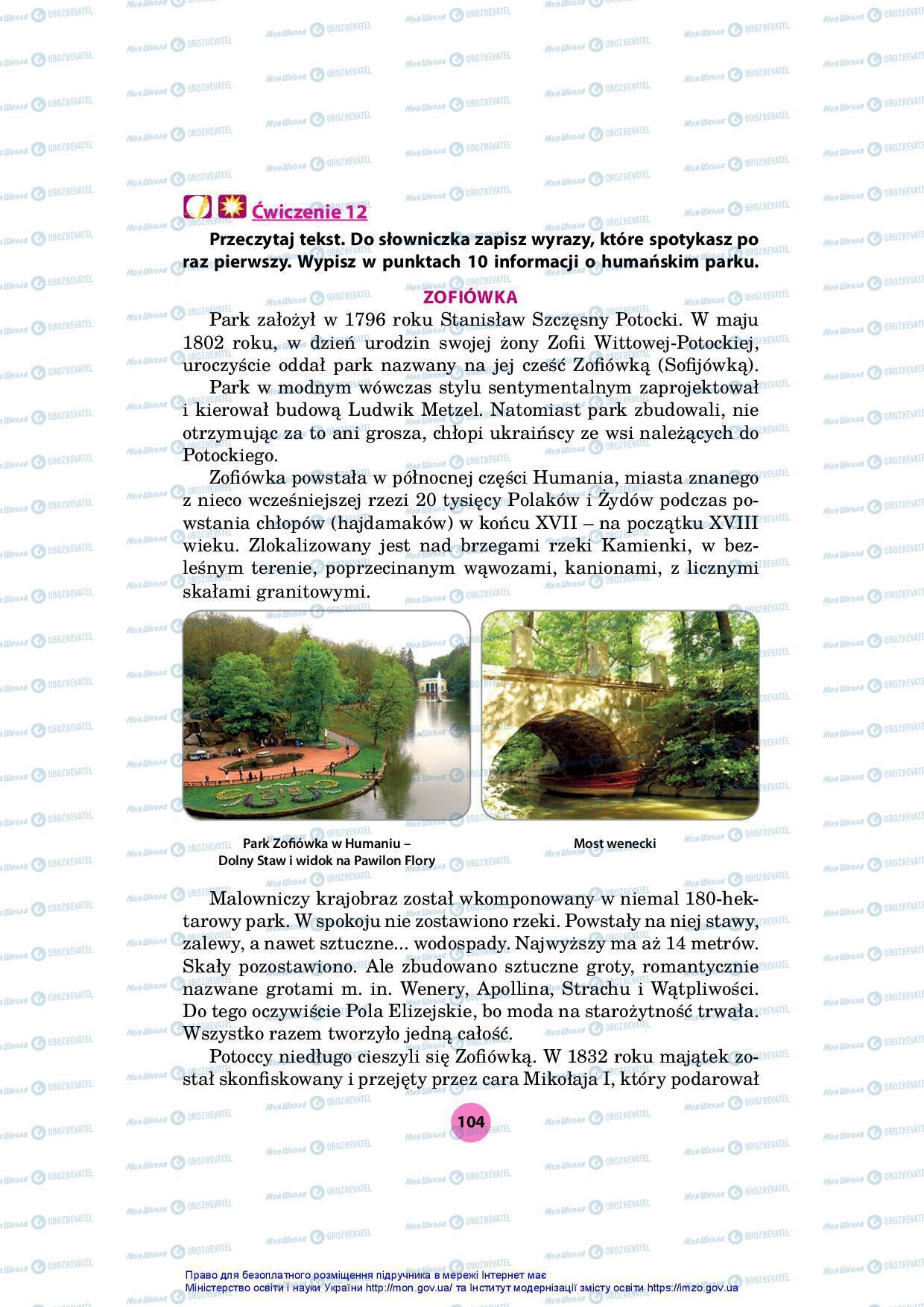 Підручники Польська мова 7 клас сторінка 104