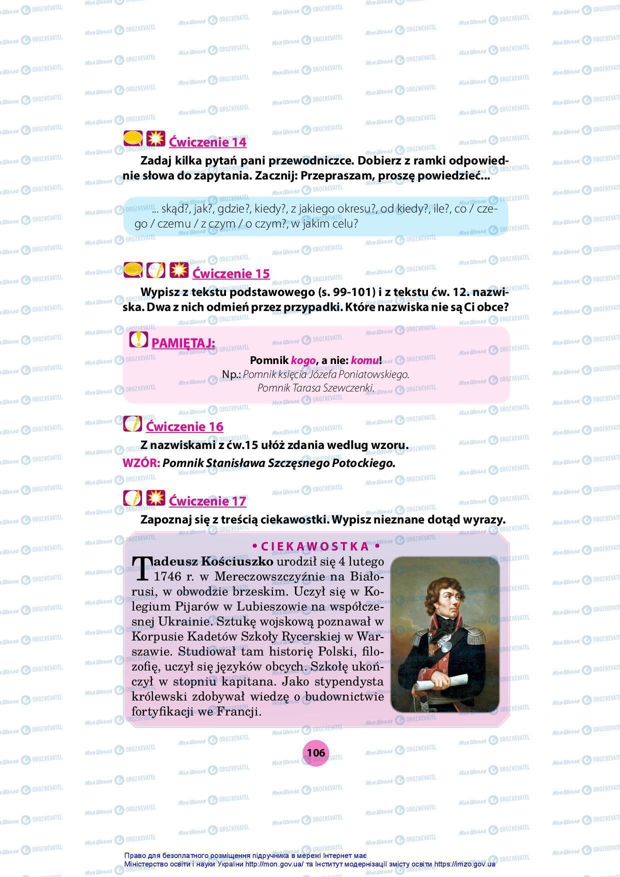 Підручники Польська мова 7 клас сторінка 106